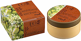 """Parfémy, Parfumerie, kosmetika Hydratační tělové krémové máslo """"Hladkost a pružnost pokožky"""" - ECO Laboratorie Argana SPA Body Cream-Butter"""