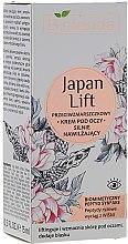 Parfémy, Parfumerie, kosmetika Hydratační oční krém proti vráskám - Bielenda Japan Lift Eye Cream
