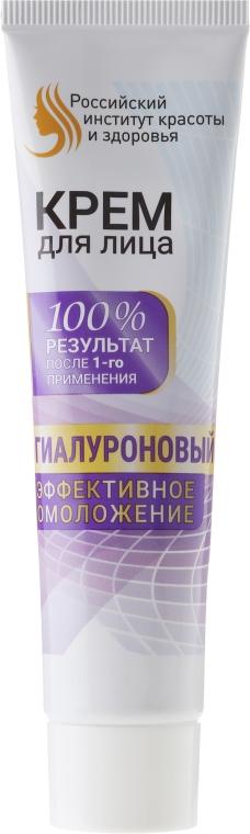 """Hyaluronový krém na obličej """"Efektivní omlazení"""" - Fito Kosmetik — foto N2"""
