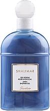 Guerlain Shalimar - Sprchový gel — foto N1