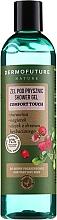 Parfémy, Parfumerie, kosmetika Sprchový gel pro suchou pokožku - Dermofuture Nature Shower Gel Comfort Touch