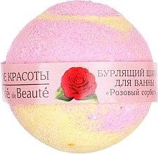 "Parfémy, Parfumerie, kosmetika Kopelová bomba ""Růžový sorbet"" - Le Cafe de Beaute Bubble Ball Bath"