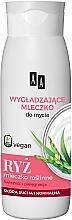 Parfémy, Parfumerie, kosmetika Mléko do sprchy z extraktem z rýže - AA Vegan Shower Milk