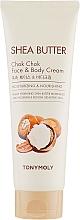 Parfémy, Parfumerie, kosmetika Vyživující krém na obličej a tělo - Tony Moly Shea Butter Chok Chok Face & Body Cream