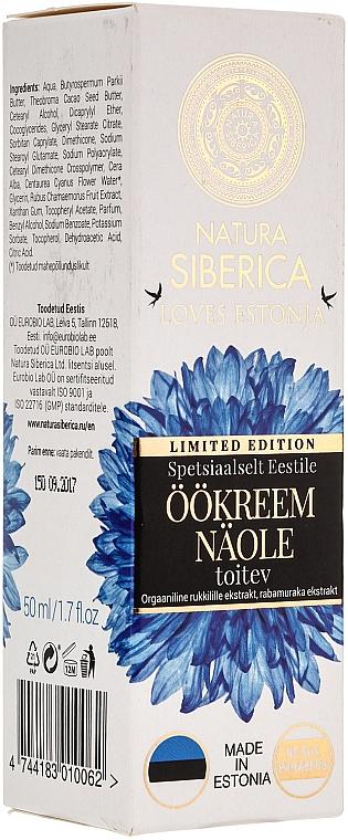 Výživný noční krém na obličej - Natura Siberica Loves Estonia Face Cream — foto N1