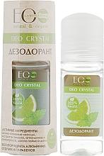 Parfémy, Parfumerie, kosmetika Tělový deodorant Citron a pomeranč - ECO Laboratorie Deo Crystal