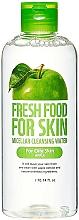 Parfémy, Parfumerie, kosmetika Micelární voda pro mastnou pleť - Fresh Food For Skin Apple Micellar Cleansing Water