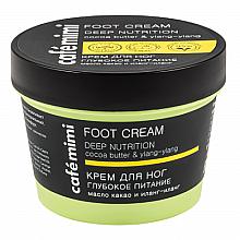 Parfémy, Parfumerie, kosmetika Krém na nohy Hloubková výživa s kakaovým máslem a ylang-ylangem - Cafe Mimi Foot Cream Deep Nutrition