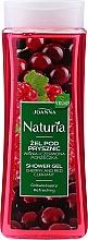 """Parfémy, Parfumerie, kosmetika Sprchový gel """"Višeň a červený rybíz"""" - Joanna Naturia Cherry and Red Currant Shower Gel"""