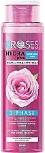 Parfémy, Parfumerie, kosmetika Dvoufázová micelární voda s růžovou vodou a arganovým olejem - Nature Of Agiva Roses Hydra Plus 2-Phase Micellar Water