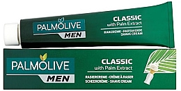 """Parfémy, Parfumerie, kosmetika Krém na holení """"Klasický"""" - Palmolive Classic Lather Shave Shaving Cream"""