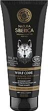 Parfémy, Parfumerie, kosmetika Ochranný krém na ruce a obličej - Natura Siberica For Men Only Wolf Code Outdoor Protection Cream For Face & Hands
