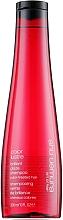 Parfémy, Parfumerie, kosmetika Šampon pro barevné vlasy bez obsahu síranů - Shu Uemura Art Of Hair Color Lustre Shampoo