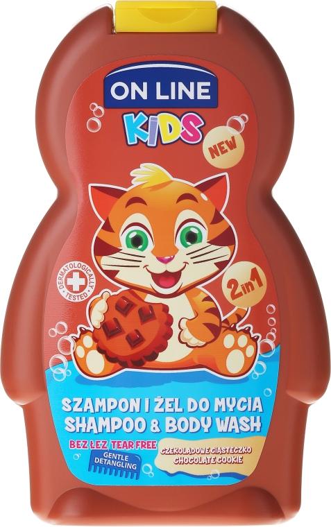 """Šampon-gel do sprchy """"Čokoláda"""" - On Line Kids Chocolate Shampoo & Body Wash"""