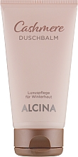 Parfémy, Parfumerie, kosmetika Sprchový balzám - Alcina Cashmere Shower Balm