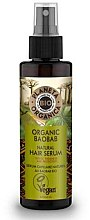 Parfémy, Parfumerie, kosmetika Posilující sérum na vlasy - Planeta Organica Organic Baobab Natural Hair Serum