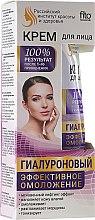 """Hyaluronový krém na obličej """"Efektivní omlazení"""" - Fito Kosmetik — foto N1"""