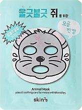 "Parfémy, Parfumerie, kosmetika Maska ""Čistící póry"" - Skin79 Animal Mask"