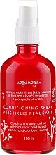 Parfémy, Parfumerie, kosmetika Kondicionační sprej na vlasy s extraktem z klikvy - Uoga Uoga Hair Spray With Cranberry Extract