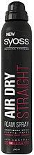 Parfémy, Parfumerie, kosmetika Pěna pro hladké vlasy - Syoss Air Dry Straight Foam Spray
