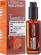 Parfémy, Parfumerie, kosmetika Olej na bradu - L'Oreal Paris Men Expert Barber Club Long Beard + Skin Oil