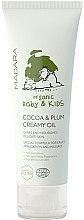 Parfémy, Parfumerie, kosmetika Krémový olej - Madara Cosmetics Ecobaby Creamy Baby Oil Cocoa and Plum
