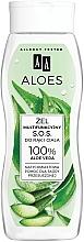 Parfémy, Parfumerie, kosmetika Multifunkční gel na ruce a tělo - AA Aloes 100% Aloe Vera Hand And Body SOS Gel