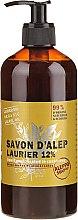 Parfémy, Parfumerie, kosmetika Aleppský tekuté mýdlo s vavřínovým olejem - Tade Laurel 12% Liquide Soap