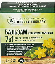"Parfémy, Parfumerie, kosmetika Balzám ""Aromaterapeutický"" 7 v 1 na základě 16 léčivých bylin - ECO Laboratorie Herbal Therapy"