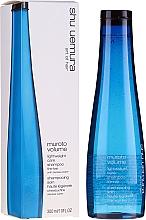 Parfémy, Parfumerie, kosmetika Zpevňující šampon pro jemné vlasy - Shu Uemura Art Of Hair Muroto Volume Amplifying Shampoo