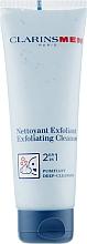 Parfémy, Parfumerie, kosmetika Čistící a peelingový krém na obličej - Clarins Men Exfoliating Cleanser