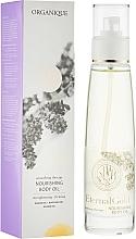 Parfémy, Parfumerie, kosmetika Výživný tělový olej - Organique Eternal Gold Nourishing Body Oil
