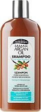Parfémy, Parfumerie, kosmetika Šampon s arganovým olejem - GlySkinCare Argan Oil Hair Shampoo