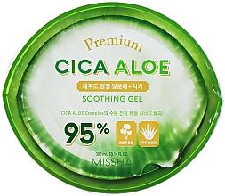 Parfémy, Parfumerie, kosmetika Zklidňující gel s Aloe vera - Missha Premium Aloe Soothing Gel