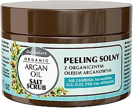 Parfémy, Parfumerie, kosmetika Solný peeling s arganovým olejem - GlySkinCare Argan Oil Salt Scrub