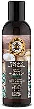 Parfémy, Parfumerie, kosmetika Tělový masážní olej - Planeta Organica Organic Macadamia Natural Massage Oil