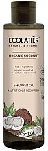Parfémy, Parfumerie, kosmetika Sprchový olej Výživa a regenerace - Ecolatier Organic Coconut Shower Oil