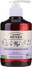 Parfémy, Parfumerie, kosmetika Jemné intimní mýdlo protizánětlivé Šalvěje - Green Pharmacy