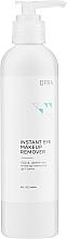 Parfémy, Parfumerie, kosmetika Odličovač očí - Ofra Instant Eye Makeup Remover