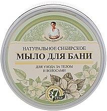 """Parfémy, Parfumerie, kosmetika Přírodní sibiřské mýdlo do lázně """"Černé koupelové mýdlo"""" - Recepty babičky Agafyy"""