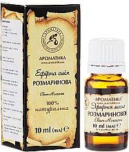 Parfémy, Parfumerie, kosmetika Éterický olej Rozmarýn - Aromatika