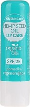 Parfémy, Parfumerie, kosmetika Balzám na rty s organickým olejem konopí - GlySkinCare Organic Hemp Seed Oil Lip Care