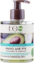 """Parfémy, Parfumerie, kosmetika Mýdlo na ruce """"Zvlhčování a změkčování"""" - ECO Laboratorie Moisturizing & Softening Hand Soap"""