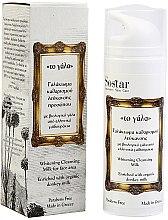 Parfémy, Parfumerie, kosmetika Bělicí čisticí mléko - Sostar Donkey Milk Whitening Cleansing Milk