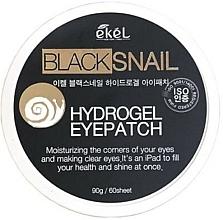 Parfémy, Parfumerie, kosmetika Hydrogelové náplasti pod oči s mucinem z černého hlemýždě - Ekel Ample Hydrogel Eyepatch