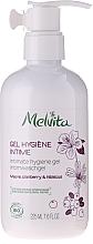 Parfémy, Parfumerie, kosmetika Gel pro intimní hygienu - Melvita Body Care Intimate Hygeine Gel