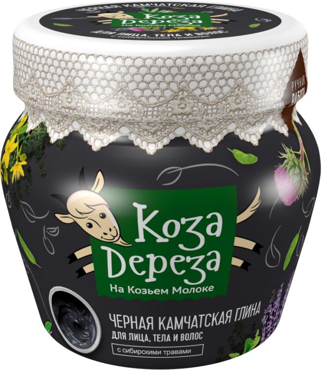 Černá Kamčatská hlína na obličej a tělo - Fito Kosmetik Koza Dereza
