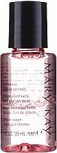 Parfémy, Parfumerie, kosmetika Odličovač očního make-upu - Mary Kay TimeWise Oil Free Eye Make-up Remover