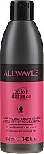 Parfémy, Parfumerie, kosmetika Šampon pro barvené vlasy - Allwaves Color Defense Colour Protection Shampoo