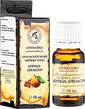 "Parfémy, Parfumerie, kosmetika Aroma kompozice éterických olejů ""Cinnamon-Orange"" - Aromatika"